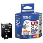 (業務用40セット) EPSON エプソン インクカートリッジ 純正 【ICCL82】 カラー