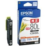 (業務用4セット) EPSON エプソン インクカートリッジ 純正 【ICBK80L ブラック(黒)