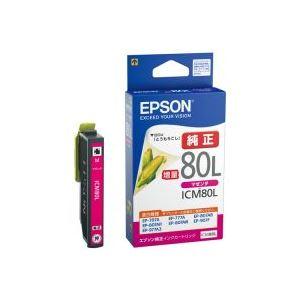 (業務用4セット)EPSONエプソンインクカートリッジ純正【ICM80L】マゼンダ