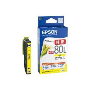 (業務用4セット)EPSONエプソンインクカートリッジ純正【ICBK80Lブラック(黒)