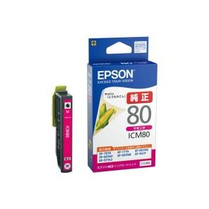 (業務用7セット) EPSON エプソン インク...の商品画像