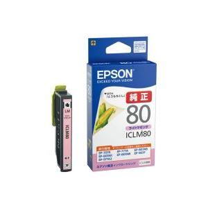 (業務用70セット) EPSON エプソン イ...の関連商品6