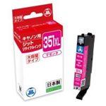 (まとめ買い)ジット リサイクルインク JIT-C351MXL マゼンタ 【×3セット】