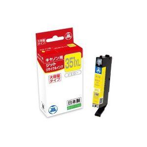 (業務用30セット) ジット リサイクルインク JIT-C351YXL イエロー h01