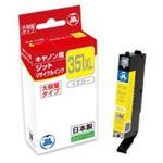 (まとめ買い)ジット リサイクルインク JIT-C351YXL イエロー 【×3セット】