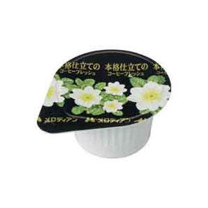 (まとめ買い)メロディアン 本格仕立てのコーヒーフレッシュ 5ml×10個 【×50セット】