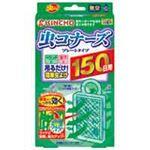 (業務用20セット)大日本除蟲菊 虫コナーズ プレートタイプ 150日