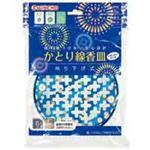 (業務用80セット)大日本除蟲菊 金鳥吊り下げ式かとり線香皿 ブルー