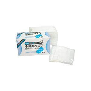 (業務用9セット)マザーズ 個包装不織布マスク レギュラーサイズ 50枚 ×9セット - 拡大画像