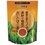 (業務用8セット)伊藤園 深炒り焙煎のおいしいほうじ茶 1kg ×8セット
