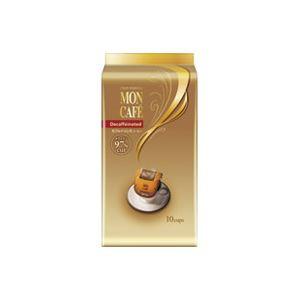 (業務用20セット)片岡物産モンカフェカフェインレスコーヒー10袋