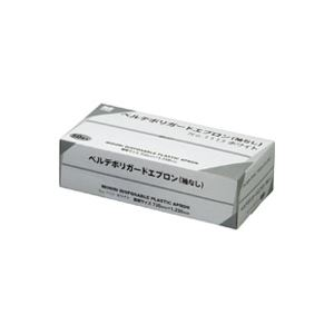 (業務用50セット) ミドリ安全 ベルデポリガードエプロン袖なし 白 50枚入  【×50セット】