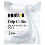 (業務用30セット)ドトールコーヒー ドリップコーヒークリスタルマウンテン30袋