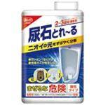 (業務用20セット) コニシ 尿石とれーる 1L