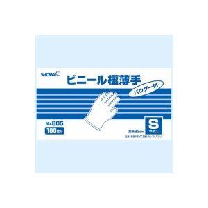 (業務用6セット)ショーワ ビニール極薄手パウダー付 Sサイズ 100枚入 ×6セット