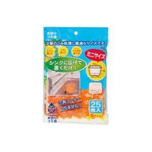 (まとめ買い)ネクスタ ごみっこポイスタンドタイプE Sサイズ 25枚 【×40セット】 - 拡大画像