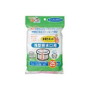 (まとめ買い)日本箸 水切りネット 浅型排水口用 J-008 25枚 【×20セット】 - 拡大画像