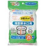 (まとめ買い)日本箸 水切りネット 浅型排水口用 J-008 25枚 【×20セット】