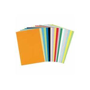 (業務用3セット) 北越製紙 やよいカラー 色画用紙/工作用紙 【八つ切り 100枚】 ひまわり