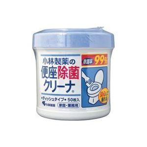 (まとめ買い)小林製薬 便座除菌クリーナーティッシュ 本体 50枚【×30セット】 - 拡大画像