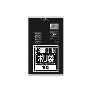 (業務用20セット)日本サニパックポリゴミ袋N-42黒45L10枚