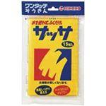 (業務用40セット)大日本除蟲菊 金鳥サッサ 15枚入 【×40セット】