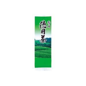 (業務用3セット)ハラダ製茶販売 静岡徳用茶 200g/1袋