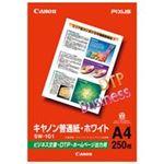 (業務用30セット)キヤノン Canon 普通紙ホワイト SW-101A4 A4 250枚