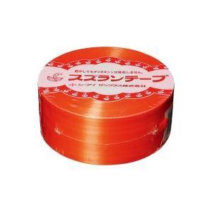 (まとめ買い)CIサンプラス スズランテープ 24203106 470m 橙 【×10セット】