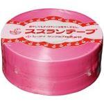 【訳あり・在庫処分】(業務用10セット)CIサンプラス スズランテープ 24203103 470m ピンク