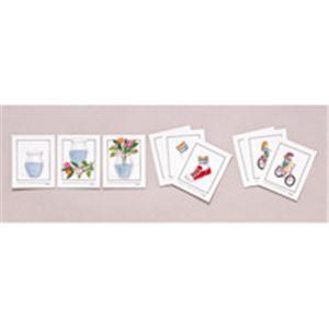 配列絵カード III