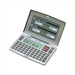 CASIO電子辞書 漢字 292-01M