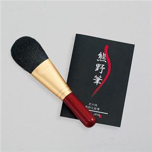 熊野化粧筆 フェイスブラシ 206-02M