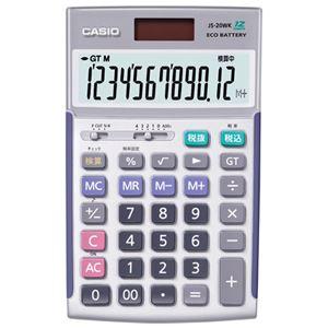 カシオ計算機 実務エコ電卓 JS-20WK