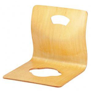 【訳あり・在庫処分】KOEKI 座椅子 GZ-395 ナチュラル
