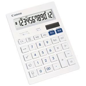 キヤノン 抗菌電卓 HS-1201T
