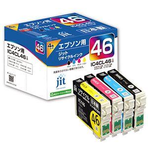 ジット リサイクルインク JIT-E464PZ4本セット