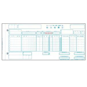 トッパンフォームズ チェーンストア手書用1型100セット入C-BH25