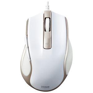 サンワサプライ BlueLEDマウス MA-BL11W ホワイト