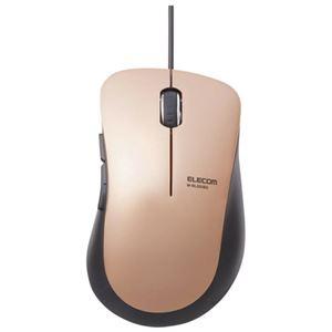 エレコム BlueLEDマウス M-BL25UBSGD ゴールド h01