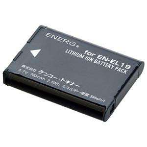 ケンコー・トキナー デジタルカメラ用充電式バッテリーN-#1083 商品画像