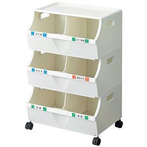 E-CON ペーパーボックス 3段セット 806280-03