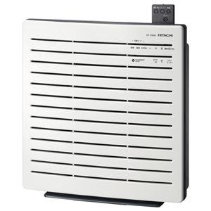 日立空気清浄機EP-H300W