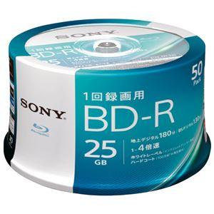SONY 録画用BD-R25GBスピンドル50枚...の商品画像