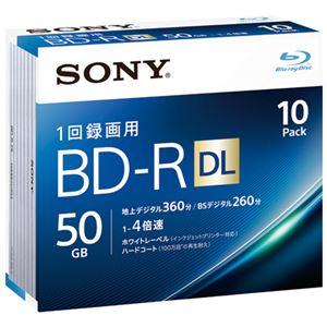 SONY 録画用BD-R 50GB 10枚 10BNR2VJPS4