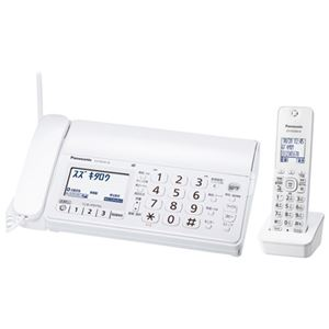Panasonic パーソナルファックス KX-PD205DL-W