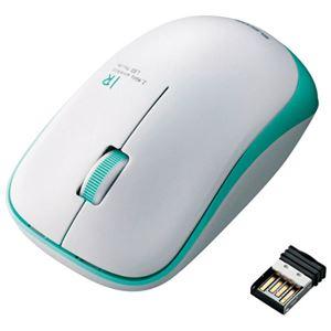 エレコム ワイヤレスLEDマウス グリーン M-IR07DRGN h01