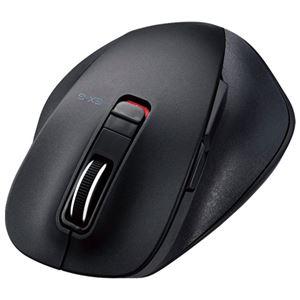エレコム EX-G Bluetooth BlueLEDマウス M-XGM10BBBK h01