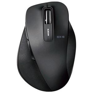 エレコムEX-GBluetoothBlueLEDマウスM-XGM10DBBK