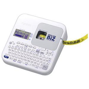 カシオ計算機 ネームランド KL-M50CA